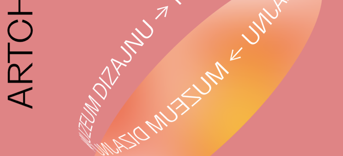 Muzeum wirtualne z kolekcją polskiego  dizajnu otwarte!